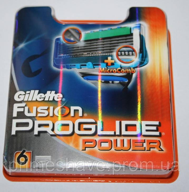 Gillette Fusion Proglide Power упаковка 6 штук оригинал