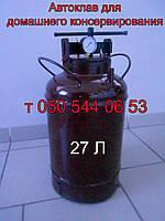 Автоклав бытовой для консервирования с прижимным механизмом