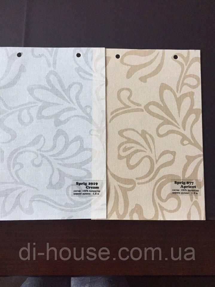 Рулонные шторы ткань:Sprig