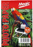Фотобумага Magic10х15 см Glossy Photo Paper 230g (100 л)