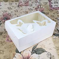 Коробка Молочная для 6-ти кексов с окном Бабочка для капкейков, маффино 250*170*110 (с окошком)