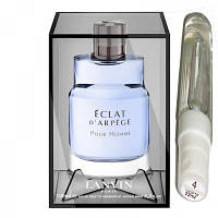 Духи мужские Lanvin - Eclat d'Arpege Pour Homme, Тестер 22мл