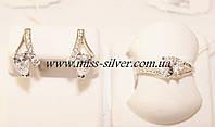 Комплект серебряный с белыми фиантами Зарина