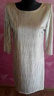 Элегантное велюровое женское платье с рукавами 3/4 блестящее
