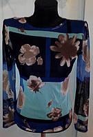 Водолазка - гольф сине-бирюзовая сеткой с цветами  с длинными рукавами