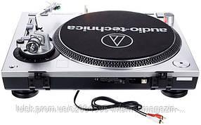 Audio-Technika AT-LP120 USB HC