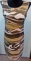 """Трикотажное модное легкое женское платье """"Змея"""""""