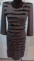 Женское серое платье с длинным рукавом.