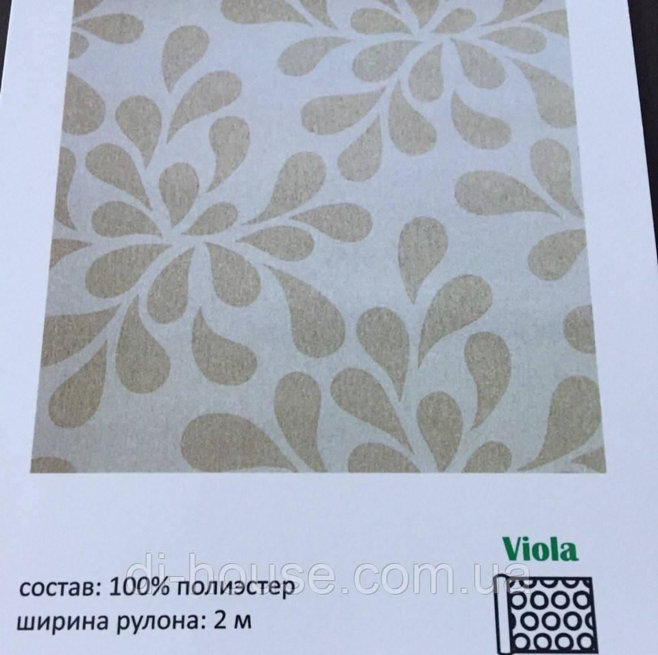 Рулонные шторы ткань:Viola оттенки:Cuprum/Platinum