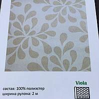 Рулонные шторы ткань:Viola оттенки:Cuprum/Platinum, фото 1