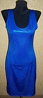 Платье женское блестящее синего цвета