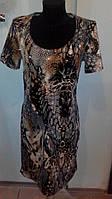 Платье  женское оригинальное с коротким рукавом