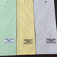Рулонные шторы ткань:Woda(T), фото 1