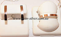 Комплект изделий серебро с золотом Елена