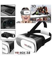 Очки виртуальной реальности VR Box G2 с пультом в комплекте