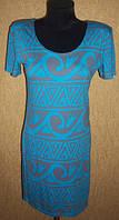 Повседневное оригинальное женское голубое платье с рисунком с коротким рукавом