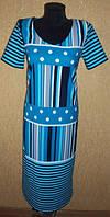 Оригинальное женское трикотажное платье