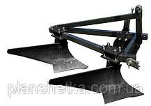 Плуг двухкорпусный для минитрактора (трёхточечное крепление) Премиум , фото 3