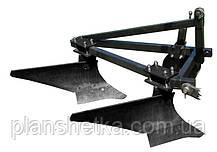 Плуг двухкорпусный для минитрактора (трёхточечное крепление) Премиум , фото 2