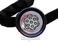 Фонарь налобный Dingai 539 на 9 LED, 3 R3/AAA Батарейки, 1 режим освещения, крепление на голову