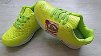 Кроссовки Аир Макс на мальчика, детская спортивная обувь AIR MAX, тм JG р.31,32,33,34,35,36
