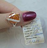 Серебряный комплект с накладками золота и янтарем, фото 4