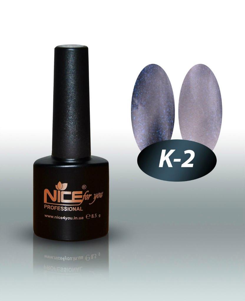 """Гель-лак Nice """"Кошачий глаз"""" К-2 (серый с синей блесткой) 8.5 мл"""