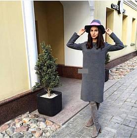 "Платье "" Селина "" тёплое ( Кашемир)"