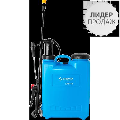 Опрыскиватель ранцевый Sadko SPR-12