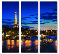 3-Модульная картина ПАРИЖ. НОЧНЫЕ ОГНИ