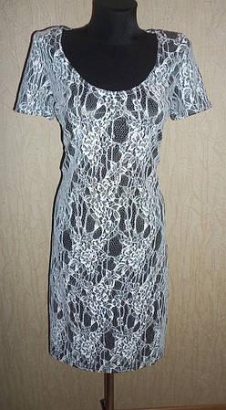 Оригинальное женское нарядное платье