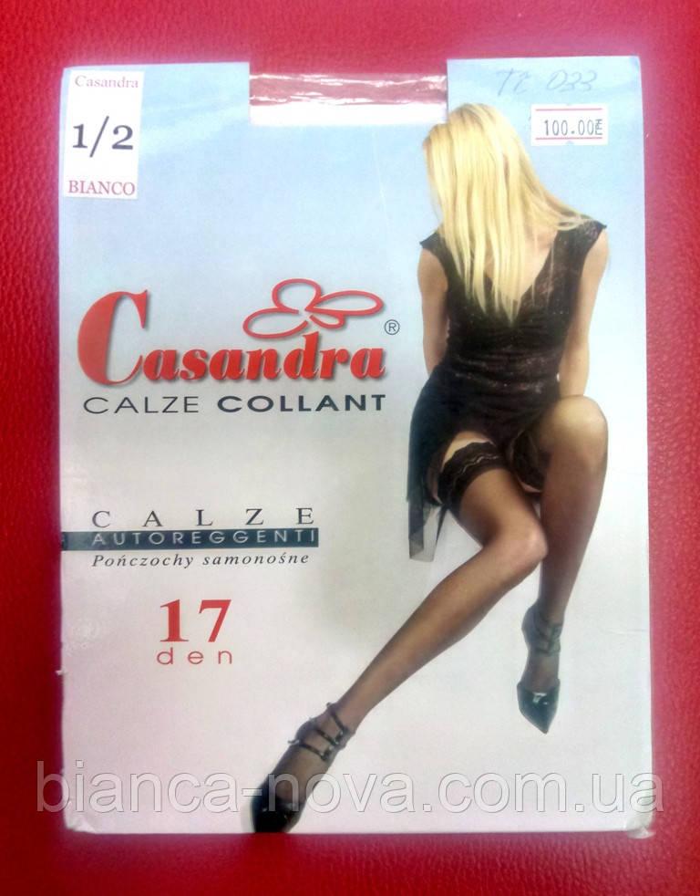 Чулки Casandra