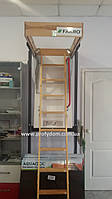 Лестница чердачная Факро (FAKRO) LTK-Thermo 280,60х120, Одесса