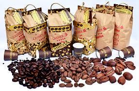 Кофе в зернах, 1 кг