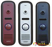 Вызывная панель ARNY AVP-NG110 Black, Silver, Red, фото 1