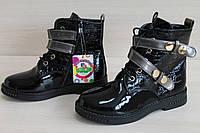Лаковые ботинки на девочку,  демисезонная детская обувь тм JG р.35