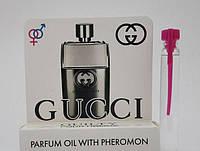 Масляные духи с феромонами мужские Gucci Guilty Pour Homme 5 ml