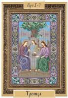 Схема для вышивки бисером «Святая Троица»