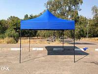 Раздвижной шатер 3х4,5 м. Тёмный металл.  3 расцветки.