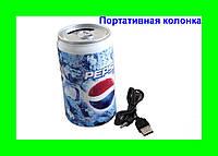 Портативная колонка PEPSI с MP3 плеером, FM-Радио!Акция