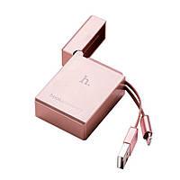 Кабель USB - Apple 8 pin HOCO UPL17, в виде зажигалки, цвет: розовое золото