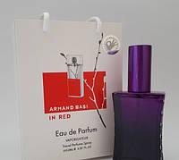 Мини парфюм Armand Basi in Red White в подарочной упаковке 50 ml