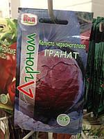 """Капуста красноголовая """"Гранат"""" 0.5гр"""