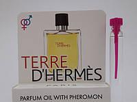 Масляные духи мужские  с феромонами Hermes Terre d`Hermes 5 ml