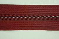 Молния лента (метражка)  №7 (10), цвет №520 бордовый