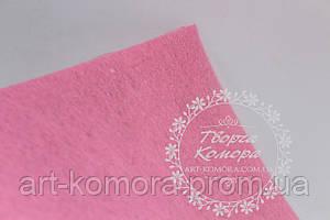Фетр розовый, 20 * 30 см, толщина 1 мм.
