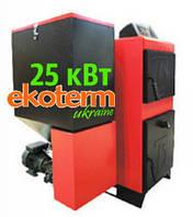 Пеллетный котел Termodinamik серии EKY/S -25 Вт (отопительный)