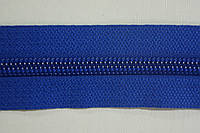 Молния лента (метражка)  №7 (10), цвет №918 синий