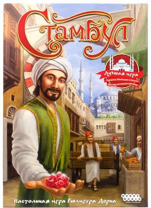 Настольная игра Стамбул (Istanbul), фото 2