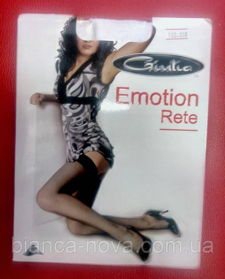 Панчохи Giulia Emotion Rete